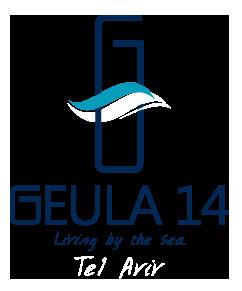 פרויקט גאולה 14 מול הים